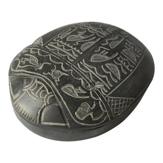 Egyptian Hand-Carved Scarab