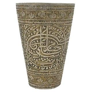1930s Moroccan Lassi Cup