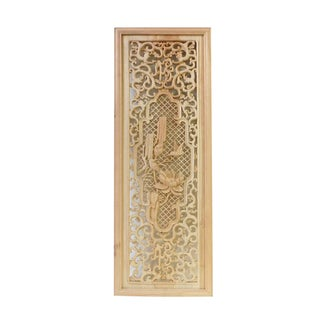 Chinese Wood Carving Plaque