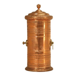 Antique Copper Coffee Roaster