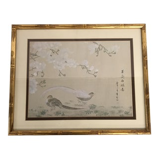 Chinese Birds and Cherry Blossoms Print - a Pair