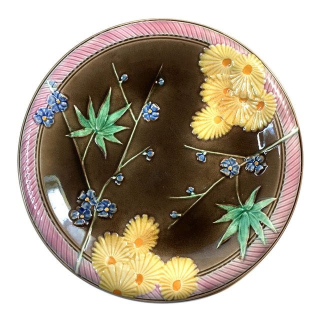 Early Wedgwood Majolica Plate - Image 1 of 2