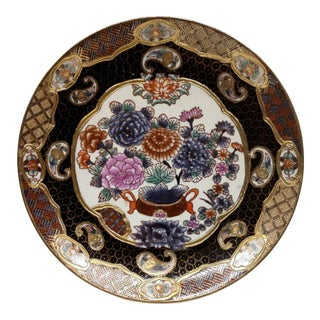Andrea of Sadek Decorative Plate