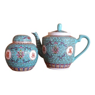 Chinisiore Teapot & Ginger Jar