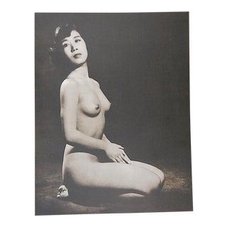 Vintage Mid Century Silver Gelatin Nude Photograph
