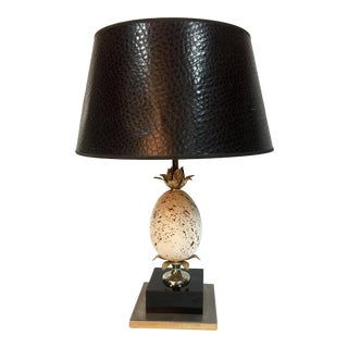 1970's Travertine Ostrich Egg Table Lamp