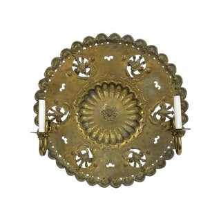 Middle Eastern Ornate Brass Wall Sconce