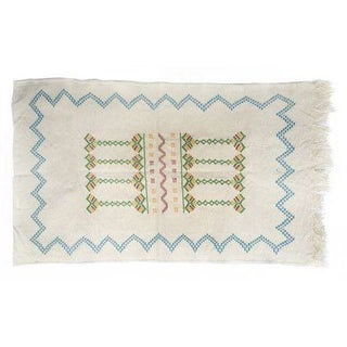 """Small Moroccan Accent Rug - 1'10"""" x 3'2"""""""