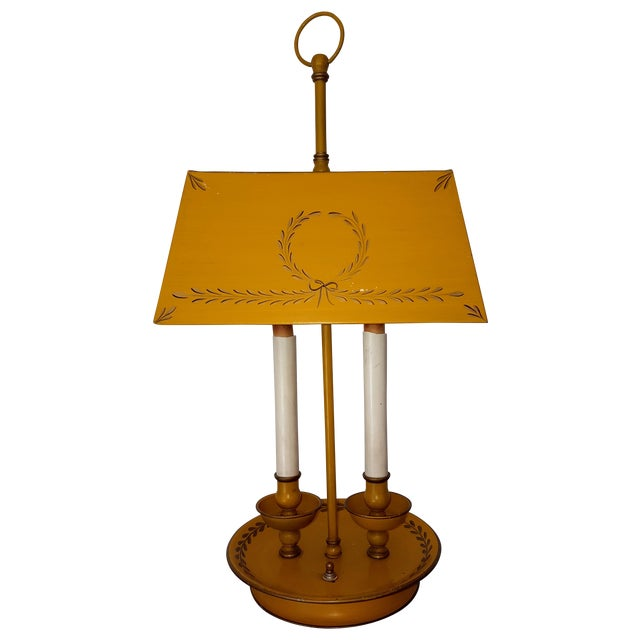 Golden Tole Desk Lamp - Image 1 of 6
