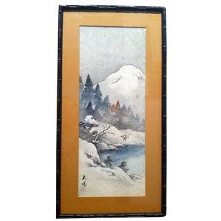 1950s Japanese Silk Winter Landscape Painting