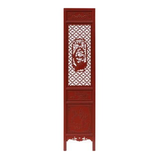 Chinese Red Paint Geometric Flower Bird Accent Narrow Floor Panel Headboard