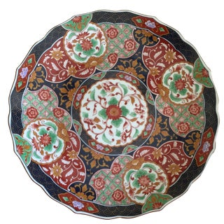 Asian Imari Serving Tray
