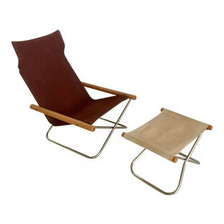 Takeshi Nii Folding Armchair and Footstool