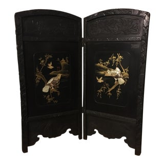 Antique Rosewood Fire Screen