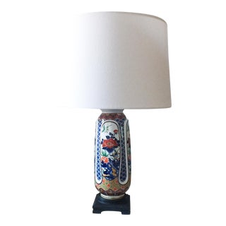 Mid-Century Asian Porcelain Lamp