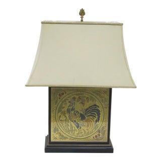 Vintage Sarreid LTD Eglomise Glass Table Lamp