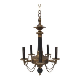 Petite Black & Gold French Regency Chandelier