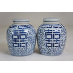 Image of Double Happiness Ginger Jars - A Pair