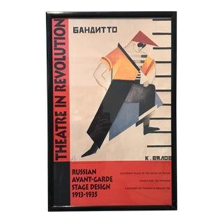 Russian Avant Garde Exhibition Poster