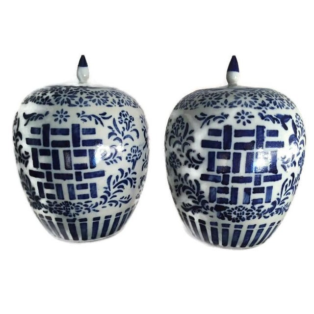 Chinoiserie Ginger Jars, Double Happiness - A Pair - Image 4 of 6