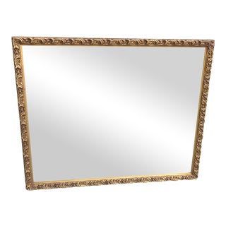 Antique Gilded Galax Mirror