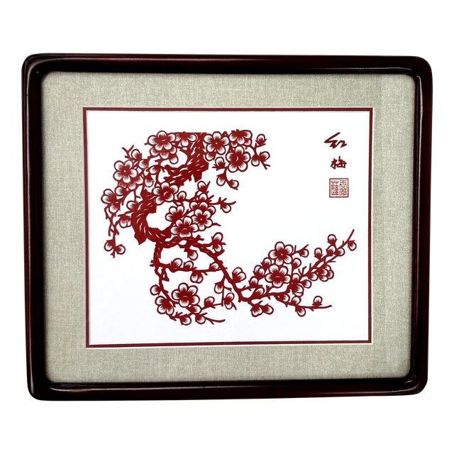 Rosewood Framed Chinese Red Art of Mon-Kiri Mint - Image 1 of 8