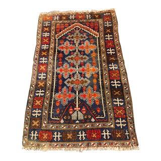 "Vintage Persian Baluchi Rug - 2'6"" x 4'3"""