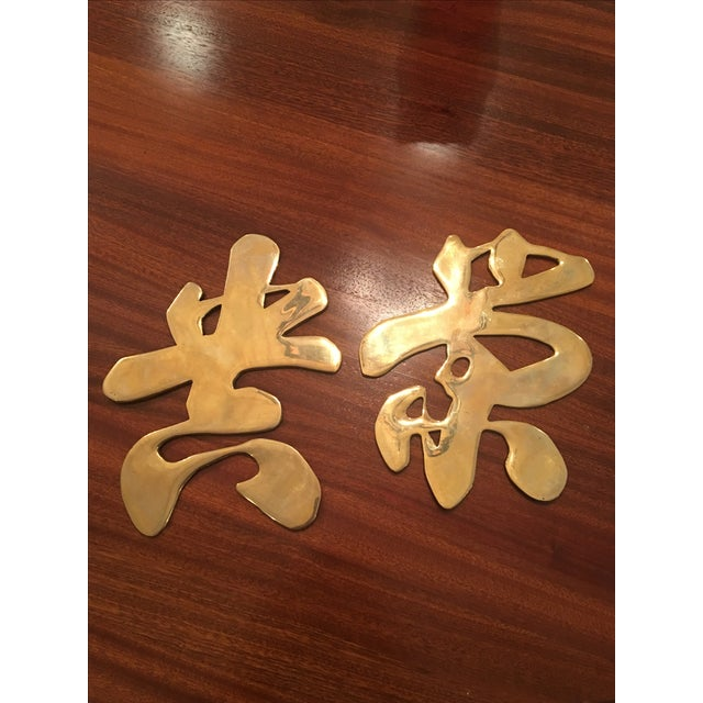 Asian Symbol Art 54