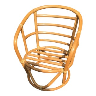 Mid-Century Rattan Barrel Chair