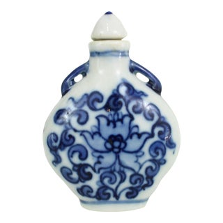 Chinese Apothecary Bottle
