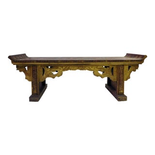 Chinese Lacquered Display Stand Table