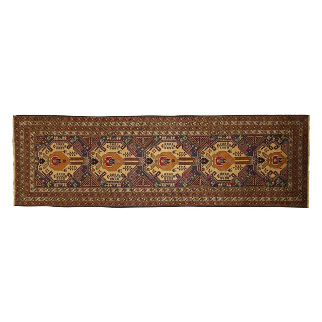 "Image of Persian Navy Balouch Runner Rug - 2'11"" x 9'5"""