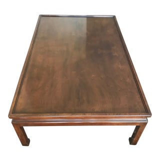 Karges Chinese Walnut Coffee Table