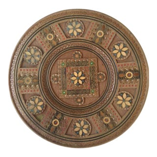 Wood Carved & Beaded Decorative Plate