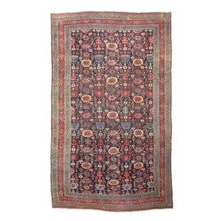 Bidjar with Class Persian Pattern