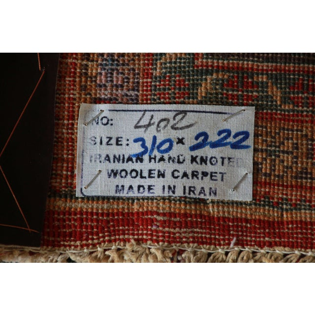 Vintage Hand-Woven Persian Rug - 7′4″ × 8′12″ - Image 9 of 9