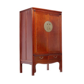 Dark Brown Chinese Armoire