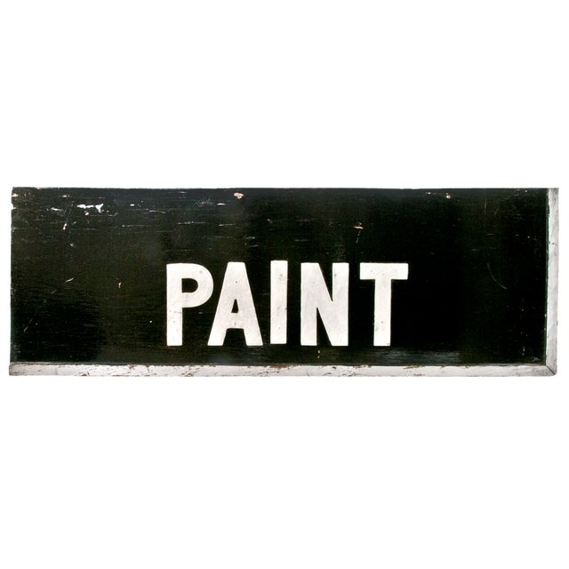 Wood Hardware Store Paint Sign - Image 1 of 2