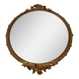 Vintage Mirror in Gold Tone Wood Frame