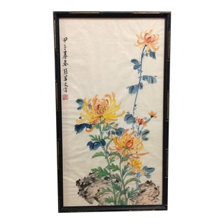 "Original Watercolor Painting ""Chrysanthemums"""