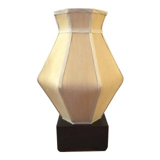 Vintage Nelson Style Mid Century Table Lamp