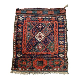 "Antique Persian Tribal Rug- 2'3"" x 2'7"""