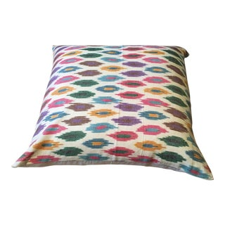 Multi-Colored Ikat Pillow Cover