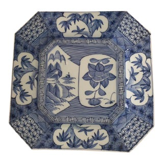 Antique Blue & White Japanese Plate