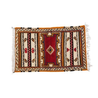 Small Moroccan Berber Rug - 2′1″ × 3′4″