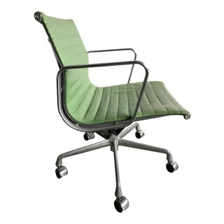 Eames Aluminum & Leather Management Chair
