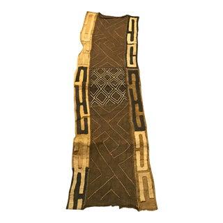 African Tribal Handwoven Kuba Cloth