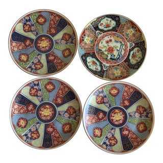Lotus Floral Japanese Plates - Set of 4