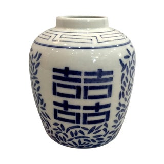 Hand Painted Blue & White Ginger Jar