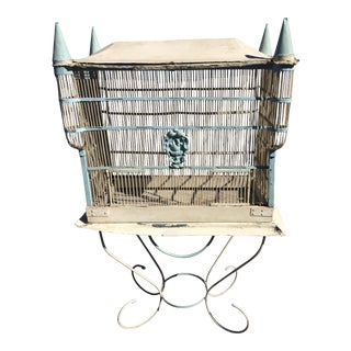 Antique 1880s French Metal Bird Cage